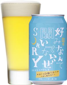 yo-ho-zenryaku