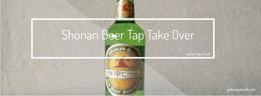 Shonan Beer