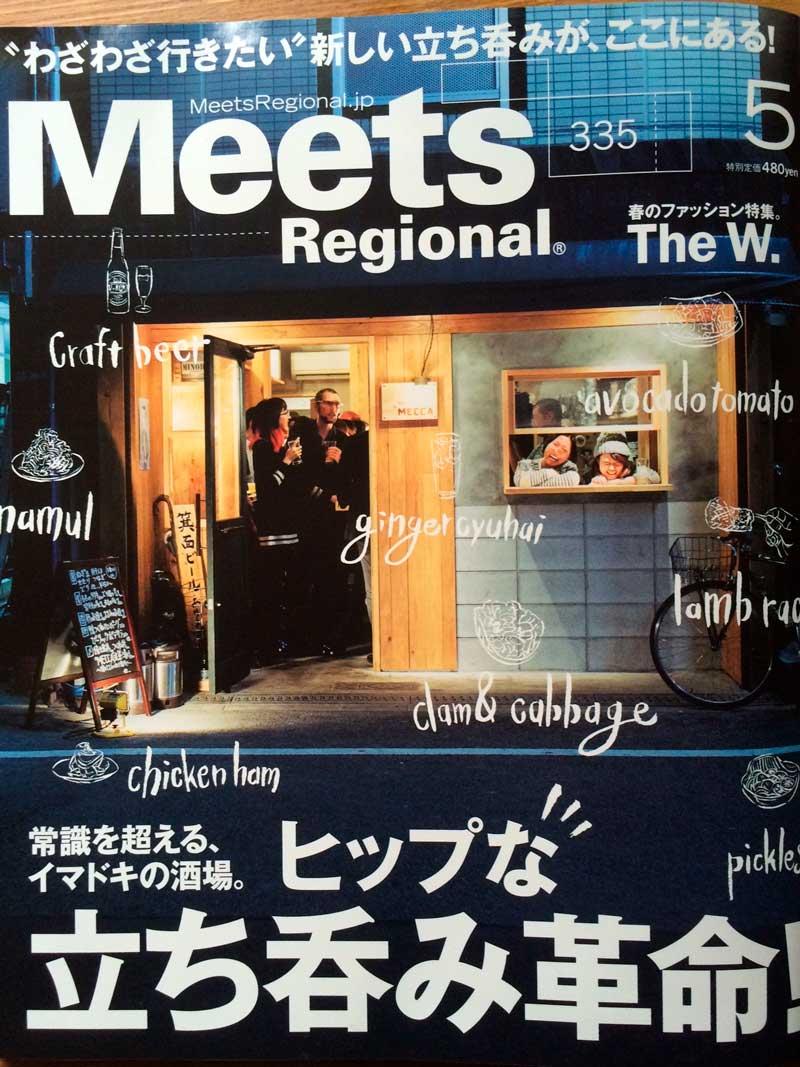 meets-regional-05